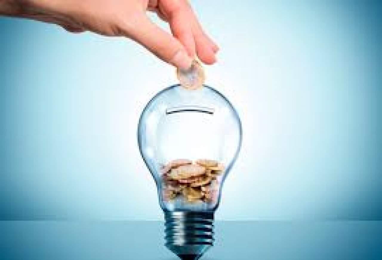¿Cómo ahorrar en tu factura eléctrica este invierno?